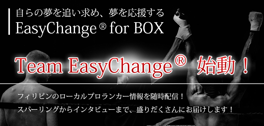 Team EasyChange